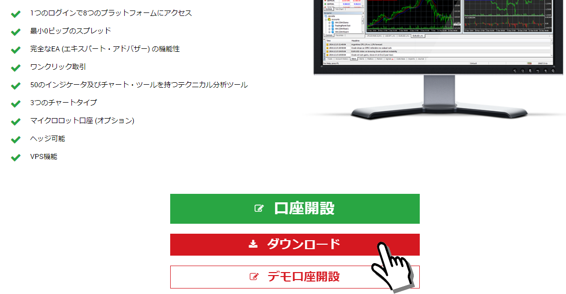 XMトップページ