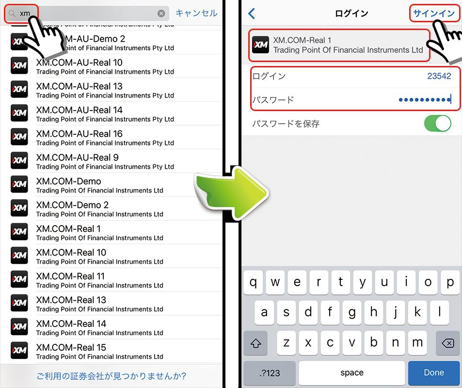 MT4アプリへログイン